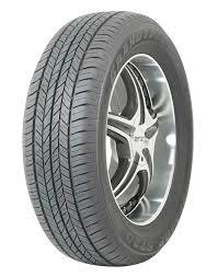 Dunlop-Grandtrek-ST20.png